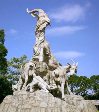 Скульптура пяти Козлов